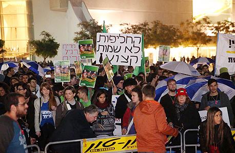 הפגנה נגד מתווה הגז כיכר הבימה 5, צילום: מוטי קמחי