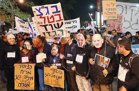 הפגנה נגד מתווה הגז כיכר הבימה 6, צילום: מוטי קמחי