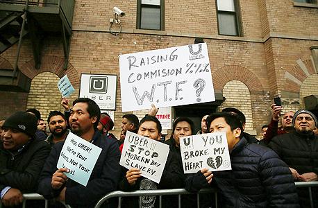 שביתה של נהגי אובר ב ניו יורק 3, צילום: איי אף פי