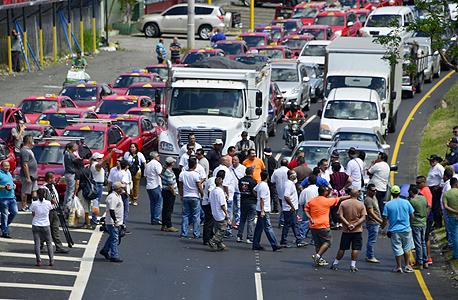 שביתה של נהגי אובר ב ניו יורק , צילום: איי אף פי