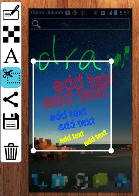 אפליקציה Screenshot