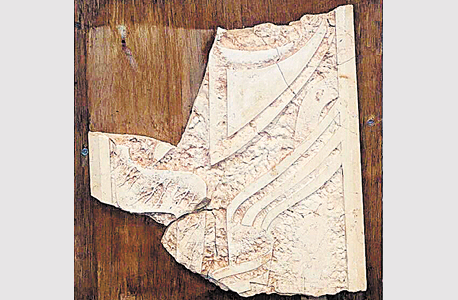 אנדרטת ההתנתקות הישנה: אבן מבית הכנסת בעצמונה