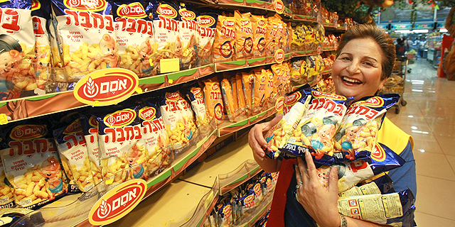 A Beloved Israeli Snack Prepares to Take Bigger Bite Out of American Market