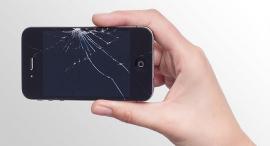 אייפון מסך שבור, צילום: pixabay