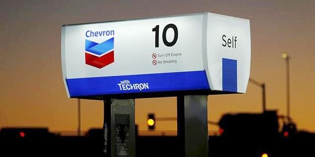 שברון ואקסון מוביל משקיעות 36.8 מיליארד דולר בשדה נפט בקזחסטן