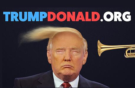 דונלד טראמפ חצוצרה, צילום: trumpdonald.org