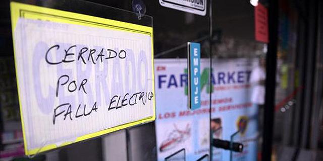 סופרמרקט סגור בוונצואלה בשל הפסקת חשמל, צילום: איי אף פי