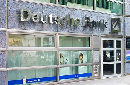 דויטשה בנק, צילום: bigstock