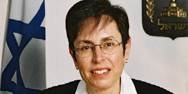 השופטת דיתה פרוז