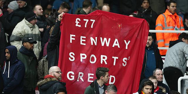 ניצחון לאוהדי ליברפול: הכרטיסים לא יתייקרו