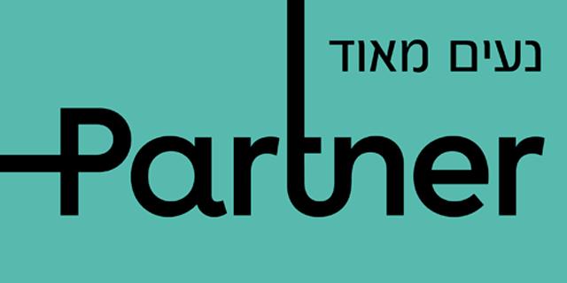 הלוגו החדש של פרטנר דלף: צבעו טורקיז