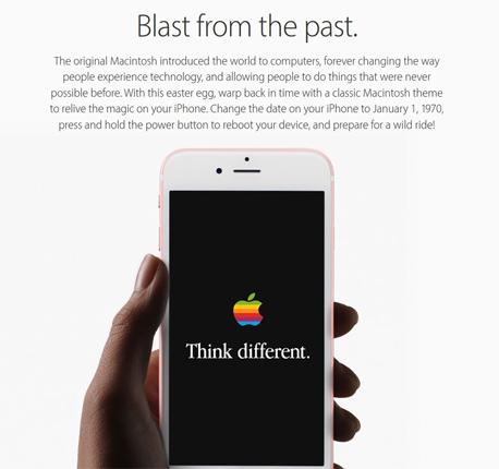 אפל אייפון 1970 מתיחה, צילום: imgur.com