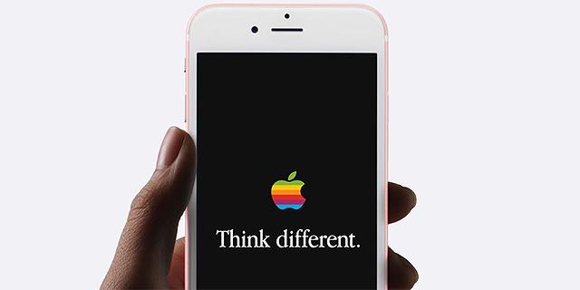 המתיחה האכזרית שתשבית לכם את האייפון