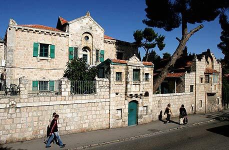 ירושלים: מחאת הדיור נעצרה בעליות לעיר
