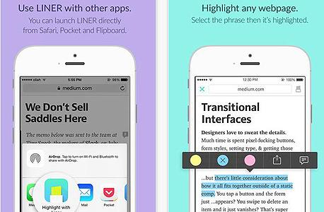אפליקציה Liner, צילום: צילום מסך