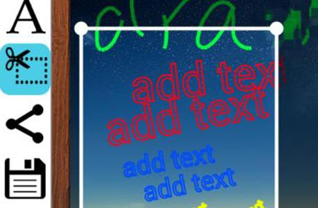 אפליקציה Screenshot, צילום: צילום מסך