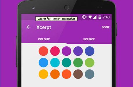 אפליקציה Xcerpt, צילום: צילום מסך