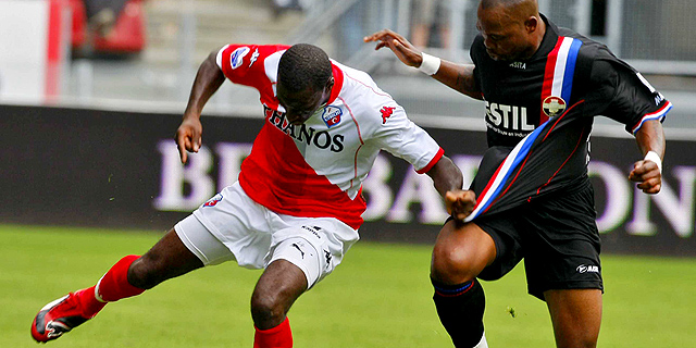 בתום חקירה של שנה: התאחדות הכדורגל ההולנדית אישרה ממצאים על מכירת משחקים