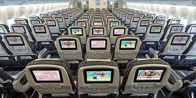 מה המקום הכי בטוח במטוס?