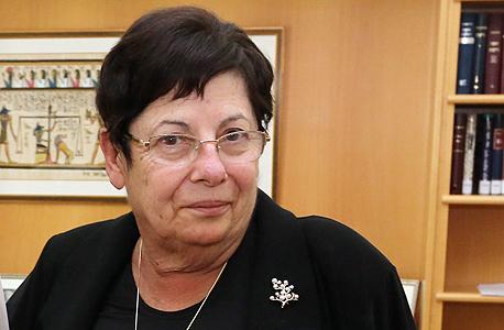 נשיאת העליון מרים נאור