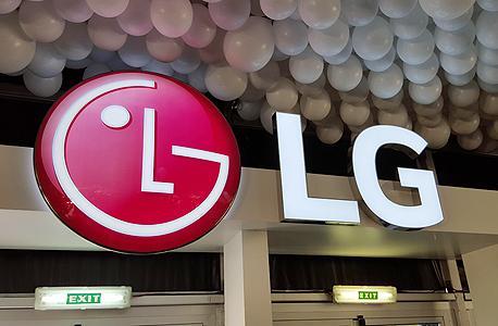 LG ברצלונה 2016, צילום: הראל עילם