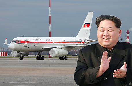 קים ג'ונג און חברת תעופה צפון קוריאה אייר קוריו , צילום:  איי אף פי