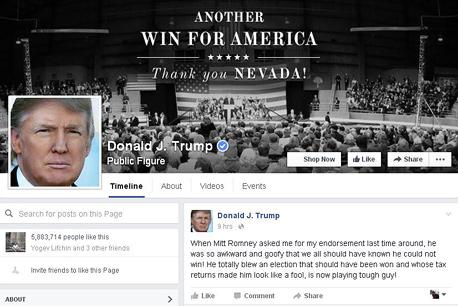 עמוד פייסבוק של דונלד טראמפ