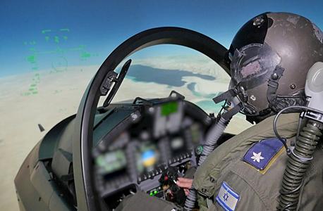 סימולטור 360 מעלות למטוס ההדרכה החדש בחיל האוויר, הלביא, צילום: הילה ספרן