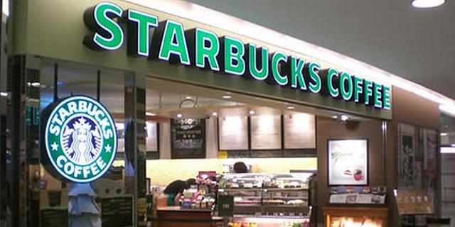 נסטלה תשלם 7.2 מיליארד דולר לסטארבאקס תמורת שווק הקפה הביתי שלה