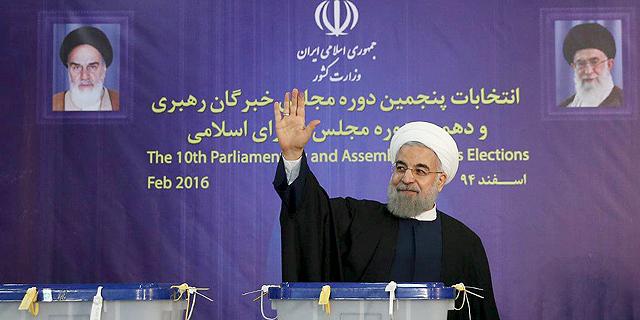 איראן מעבירה הילוך: הזמינה חברות זרות לפתח את שדות הנפט
