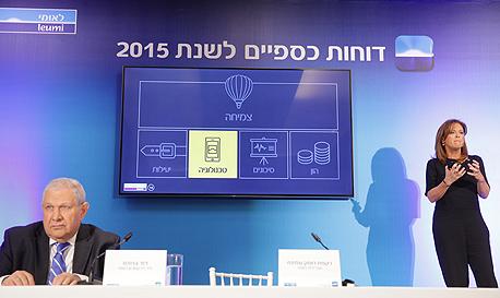 """מנכ""""לית לאומי רקפת רוסק עמינח, ויו""""ר הבנק דוד ברודט, צילום: אוראל כהן"""