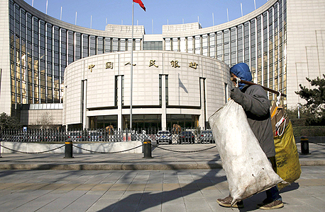 הבנק המרכזי של סין, בייג'ינג