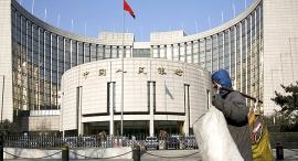 הבנק המרכזי של סין, צילום: רויטרס
