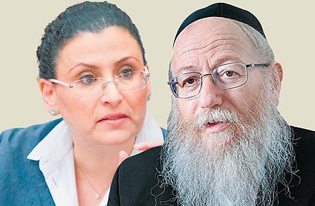 שר הבריאות יעקב ליצמן והמועמדת לנציבות מיכל עבאדי-בויאנג'ו