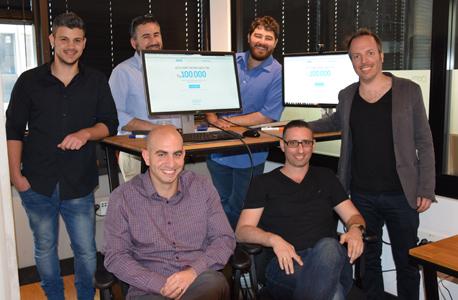 התאחדות הסטודנטים גט פנסיה  קבוצות רכישה דיגיטליות של פנסיה, צילום: התאחדות הסטודנטים והסטודנטיות בישראל