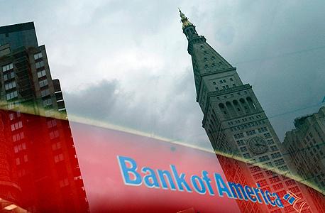 בנק אוף אמריקה. יום העבודה הוגבל ל-17 שעות