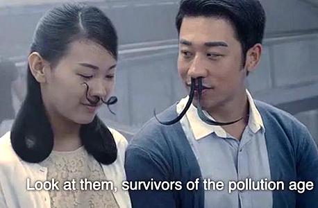 שיער אף זיהום אוויר סין יוטיוב , צילום: youtube