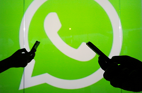 Whatsapp. Photo: Bloomberg