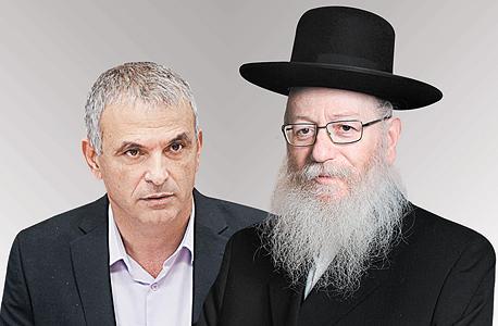 מימין שר הבריאות יעקב ליצמן ושר האוצר משה כחלון, צילום: עמית שעל, אלכס קולומויסקי