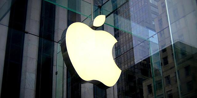 אפל תצטרך לשלם לאירלנד 14.5 מיליארד דולר בתשלום מס