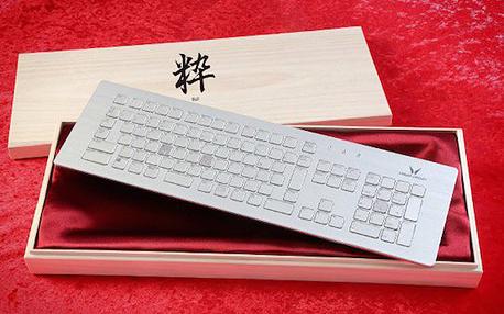 השלב הבא: מקלדת ניילון נצמד, באדיבות: japantrendshop.com