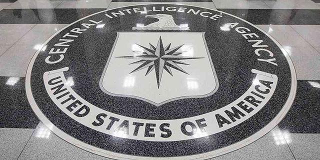 כיצד יראה ה-CIA החדש, צילום: בלומברג