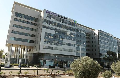 מרכז הפיתוח של יאהו בחיפה. בניגוד למקובל, מארק לא תעשה רילוקיישן