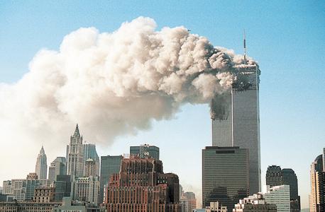 מגדלי התאומים, בבוקר ה-11 בספטמבר 2001