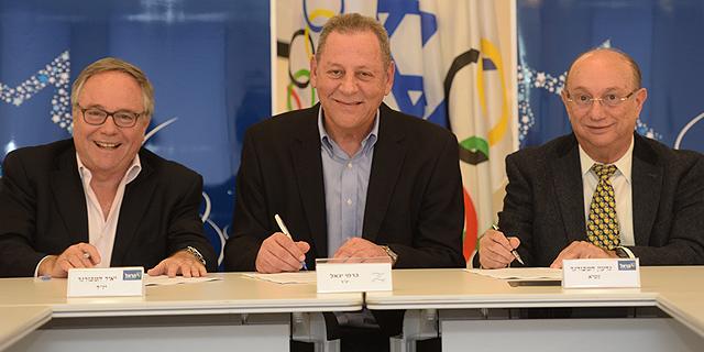 הראל ביטוח תעניק חסות לוועד האולימפי של ישראל עד טוקיו 2020