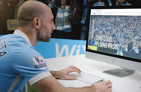 Manchester City FC and Wix