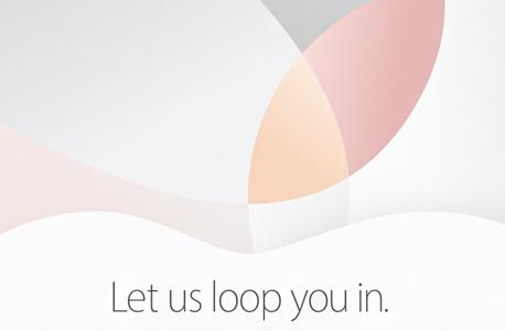 הזמנה ל אירוע אפל 21 במרץ
