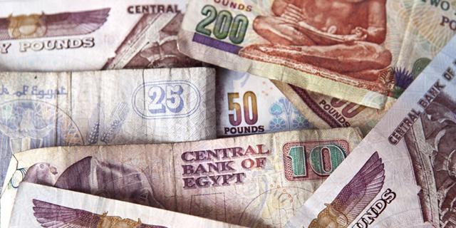 המשקיעים בורחים מהלירה המצרית: פיחות של 2% ביום אחד