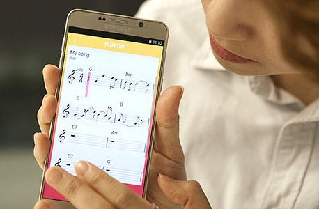 אפליקציה מוזיקה סמסונג hum