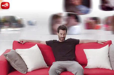 פרסומת VOD של הוט, צילום מסך: mizbala.com
